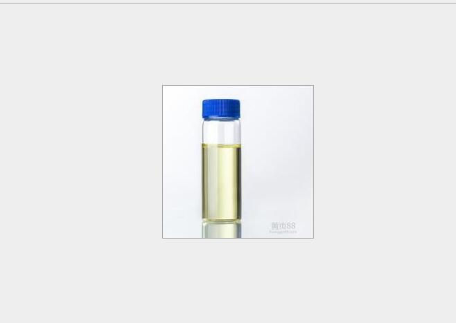 Chất dẫn xuất của Axit cacboxylic 4 - oxo - isobutyl ketone số đăng ký CAS: 1125-21-9 nhà sản xuất h