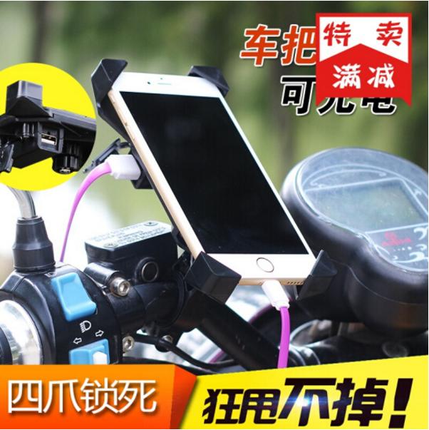 Thị trường đồ điện tử định vị  YIKA khung xe máy điện thoại di động khung chống rung bình ắc - quy