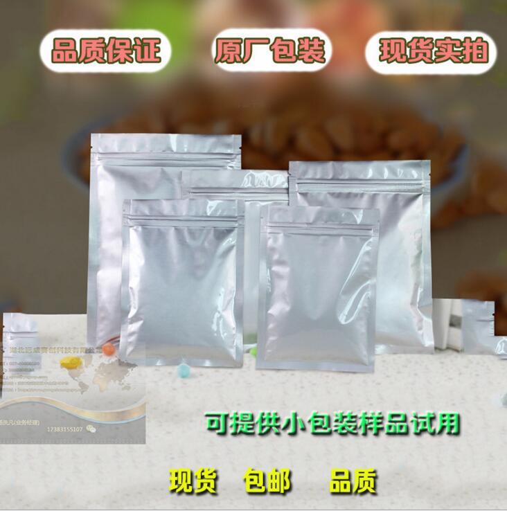 Chất dẫn xuất của Axit cacboxylic Lercanidipine mẫu hạt nhân các nhà sản xuất 74936-72-4 chỗ 99% bột
