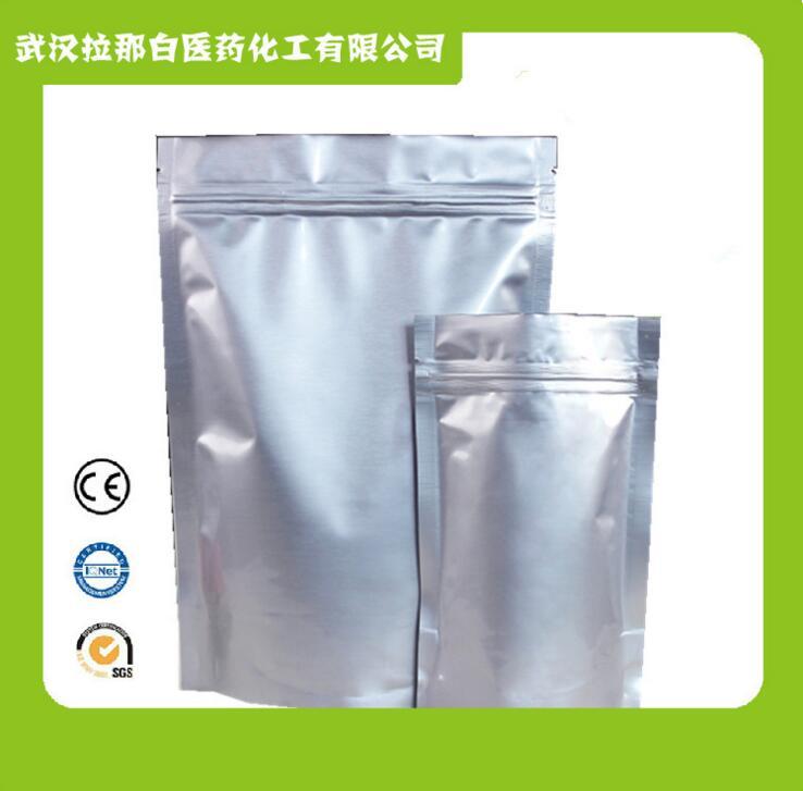 Chất trung gian Khai thẻ xanh màu (thẻ xanh màu rừng rừng hydrochloride hydrochloride 846589-98-8) t