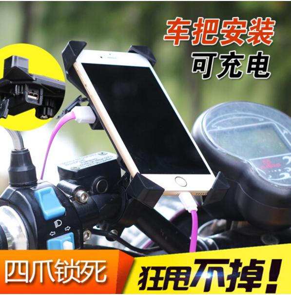 Thị trường đồ điện tử định vị  GTW khung xe máy điện thoại di động khung chống rung bình ắc - quy đ