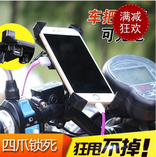 Thị trường đồ điện tử định vị  Khung xe máy điện thoại di động rắn khung chống rung bình ắc - quy đ