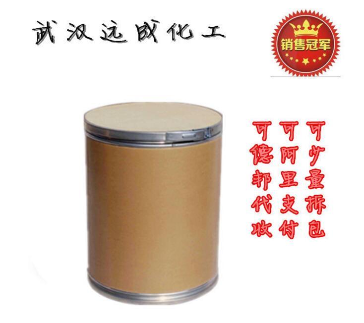 Chất trung gian Natri tetraphenylborat nhà sản xuất 143-66-8 tổng hợp hữu cơ trung cấp yunnanensis