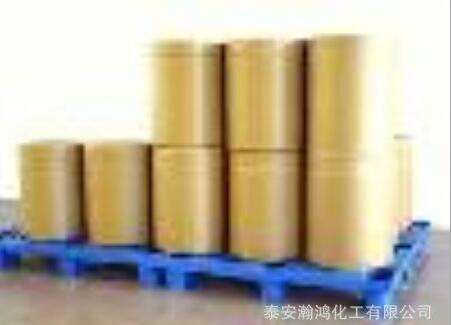 Chất trung gian - P - hydroxyphenyl acetate, nhà sản xuất 156-38-7 tổng hợp hữu cơ trung cấp, Texas.