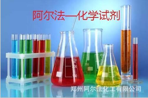 Chất trung gian Trung cấp chuyên nghiệp hóa chất sản xuất xưởng CAS:50890-67-0 4,5- xeton nitơ fluor