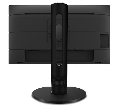 Màn hình LED Philips PHILIPS AH-IPS 23.8 inch màn hình tứ diện hẹp và viền máy tính văn phòng 241P8Q