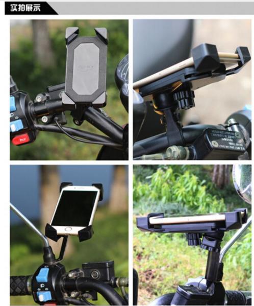Thị trường đồ điện tử định vị  YK khung xe máy điện thoại di động khung xe Charger chống rung bình