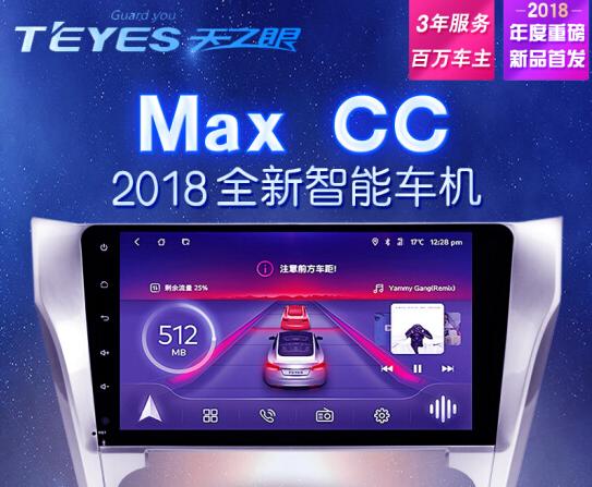 12 triệu Ngày xe chở mắt CC Navigator Android 4G thông minh anh lang lảnh Dật CRV - Carola gói cài đ