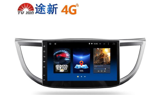 12 triệu Đồ mới mới Honda CRV già ấy trí XRV cạnh cử chín thế hệ lùi lại một hình ảnh máy 4G+WIFI Ed