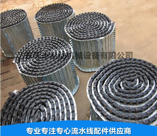 XinHui Băng chuyền XinHui chuyển nhà sản xuất chuỗi phân phối thép không gỉ Tấm đục lỗ dây chuyền c
