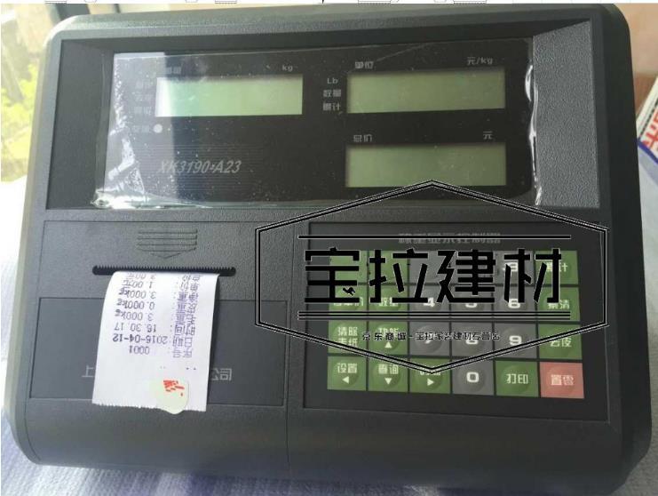 BUBUNIU   Định giá đất cụ AK3190-A23P cân bàn cân chìm Hoành đưa in màn hình hiển thị là dụng cụ can