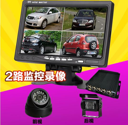 12 triệu Jay 12V24V volt 4 road four division bus wagon monitor VCRs vehicle recorder image integrat