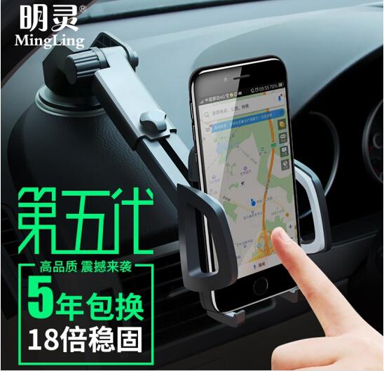 12 triệu Khung xe ô tô dùng điện thoại trong tháo nước nó Navigator thành khung cụ máy đa năng Gener