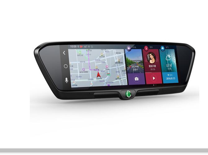 12 triệu M550 gương xe thông minh thông báo lùi lại một logger Navigator máy ảnh độ nét cao hai phát