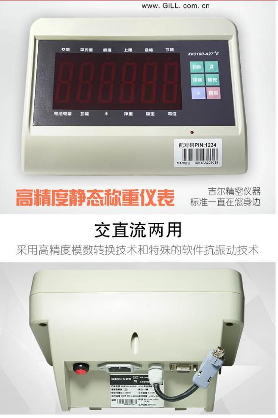 GiLL    XK3190... A27E độ chính xác cao thiết bị chuyển đổi công nghệ mô đun độ chính xác cao và đặc