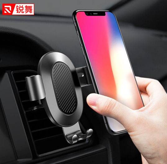 5 triệu Rave (RANVOO) mobile phone holder air outlet support auto supplies for 4.5-6 inch mobile pho