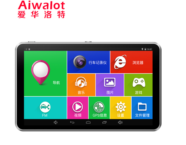 5 triệu Aiwalot A8 Android 7 inch vehicle truck vehicle GPS navigator