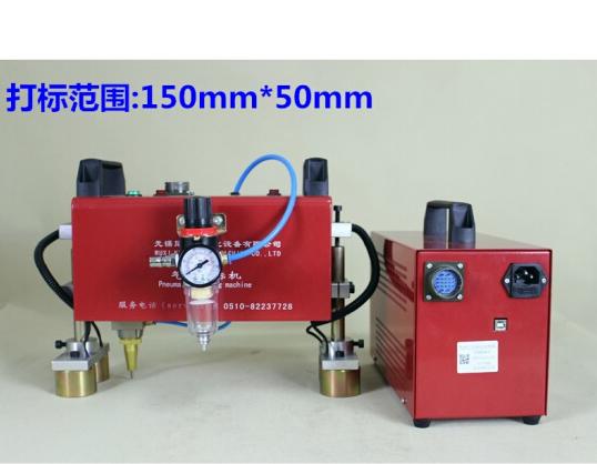 JINXILI Máy mã bằng khí nén Nhãn hiệu: FGHGF Tên hàng hóa: Portable khí động lực đánh tiêu máy động