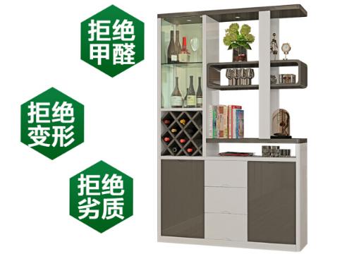Red Baoshan đơn giản. Phòng khách phòng ngăn chặn hành lang giữa hiện đại tủ bình phong trang trí 63