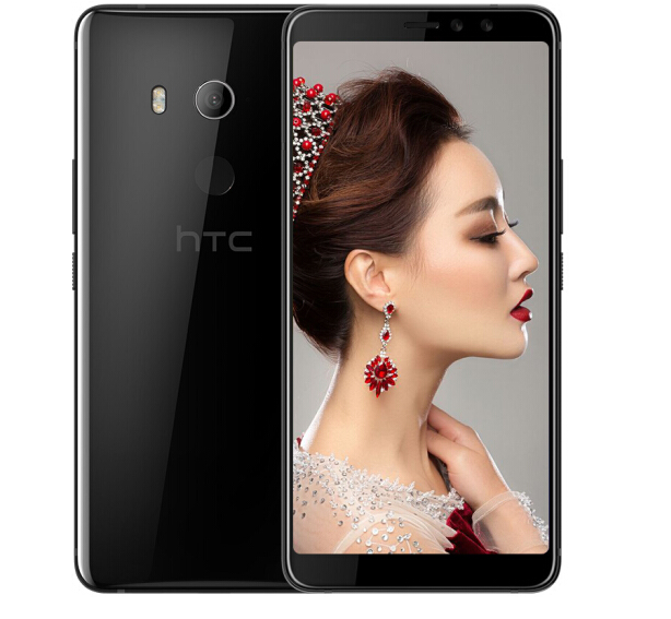HTC U11 Eyes cực điện thoại cả kính đen (4G+64G)