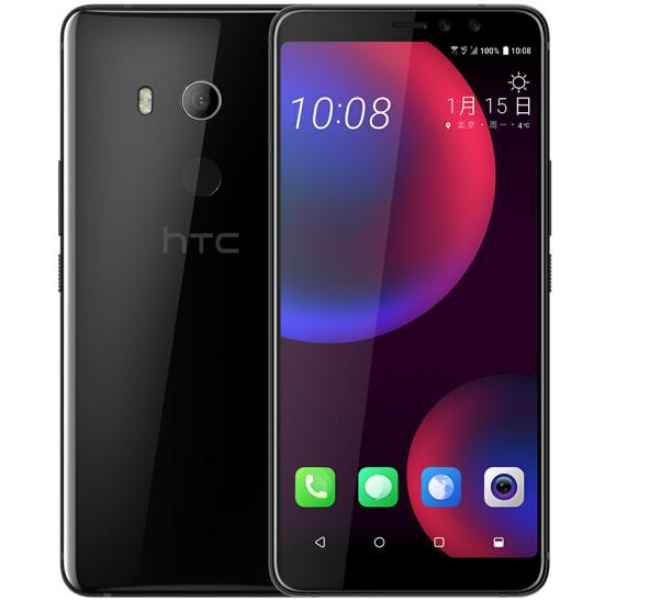 HTC U11 EYEs toàn màn hình điện thoại cả điện thoại thông minh cực kính đen toàn (4GB+64GB)