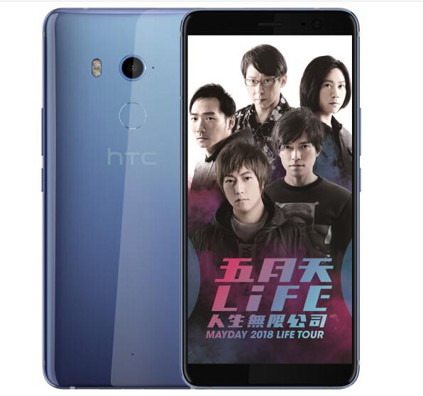 HTC U11+ toàn màn hình điện thoại di động bạc cả 6GB+128GB