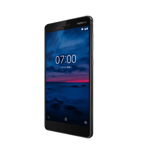 Nokia (NOKIA) (Nokia 7) cả hai bài đôi ở 4G viễn thông di động 4+64 đen.