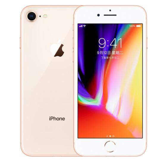 Điện thoại Apple 8 / táo vàng (64GB)