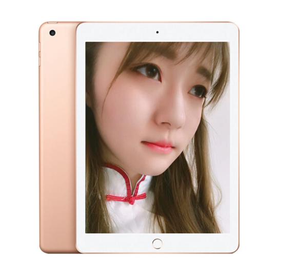 Apple Apple iPad máy tính bảng 2018 mới 9.7 inch màn hình và 32G WLAN Edition Retina vàng (MRJN2CH/A