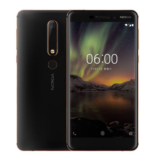4GB+64GB đen hoàn toàn mới Nokia 6 cặp đôi ở 4G viễn thông di động thẻ điện thoại