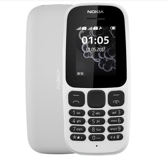 Nokia (NOKIA) 105DS (TA-1034) di chuyển già tuổi đôi 2G máy điện thoại thẻ đôi ở Ấn bản mới - trắng.