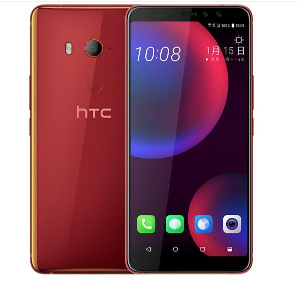 HTC U11 EYEs toàn màn hình điện thoại đầy gay cấn đỏ đôi nhiếp (4G RAM+64G ROM)
