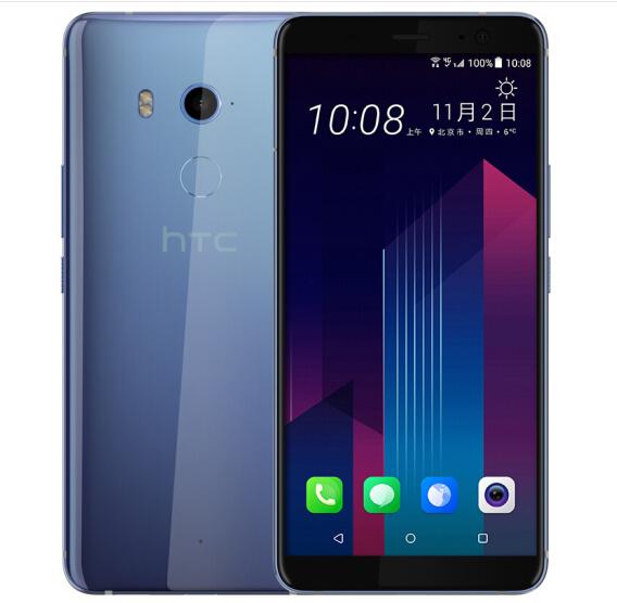 HTC U11+ di chuyển khắp toàn màn hình điện thoại viễn thông bạc (6G+128G)