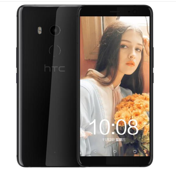 HTC U11+ toàn màn hình điện thoại di động toàn kính đen cực 4G (6G+128G)