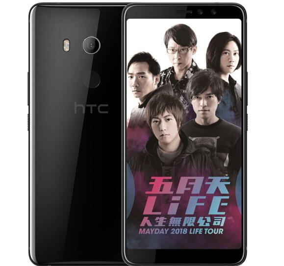HTC U11 EYEs toàn màn hình điện thoại di động toàn 4G+64G kính đen cực