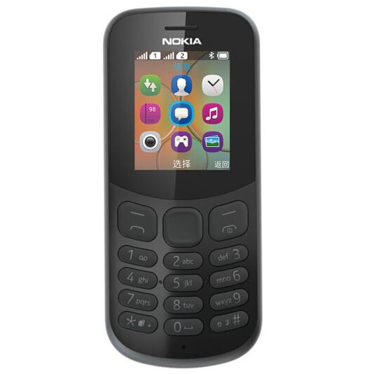 Nokia (NOKIA) Nokia (NOKIA) 130 đến đen.