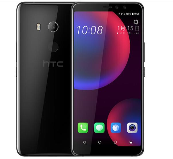 HTC U11 EYEs di chuyển viễn thông toàn đôi kính đen cực điện thoại nhiếp