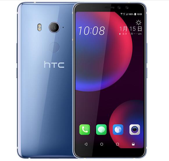 HTC U11 EYEs toàn màn hình điện thoại di động toàn đôi nhiếp bạc (4G+64G)