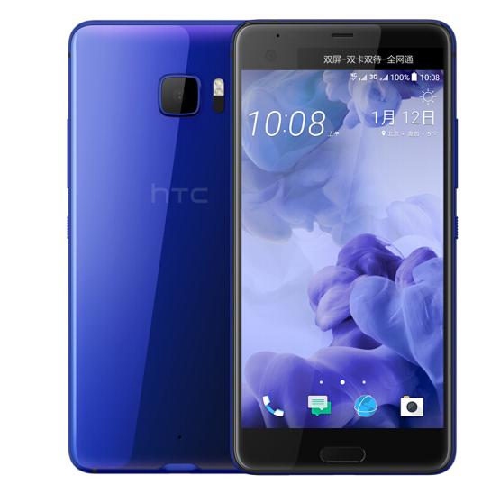 HTC U Ultra di chuyển 4G viễn thông di động viễn vọng xanh cả (4GB+64GB) Edition