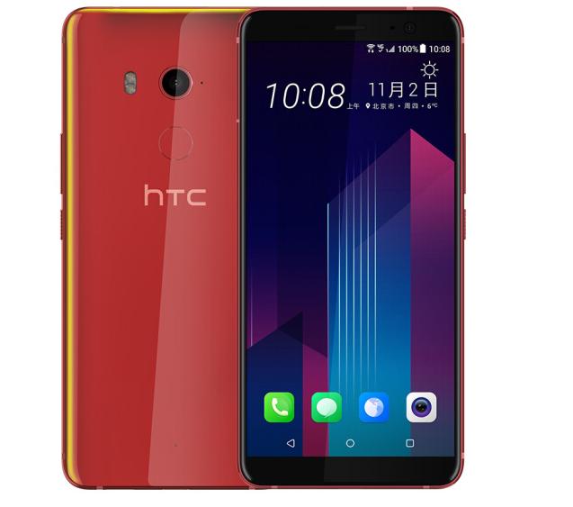 HTC U11+ toàn màn hình điện thoại di động viễn thông toàn 6GB+128GB nở rộ khắp đỏ (6GB 128GB)