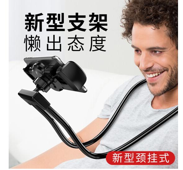 Baseus Tốt hơn là điện thoại di động treo cổ kiểu khung giường nhiều chức năng trực tiếp trên giường