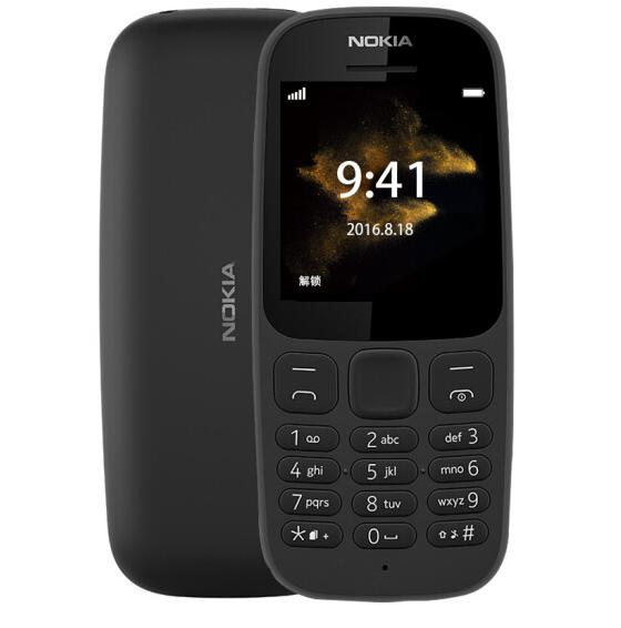 Nokia (Nokia 105 NOKIA) điện thoại di chuyển người già trẻ em học sinh 2G máy đen (mới)