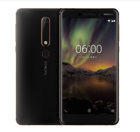 Nokia (NOKIA) Nokia 6 (Nokia) song song ở thẻ điện thoại thông minh thế hệ thứ hai đen hoàn toàn 4G