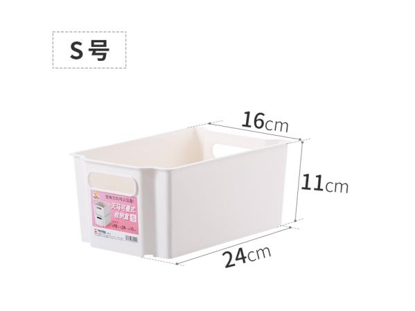 TENMA Tenma, Nhật Bản, Pegasus màn hình chính hộp nhựa lấy giỏ được chồng lên bếp phòng tắm hồ chứa