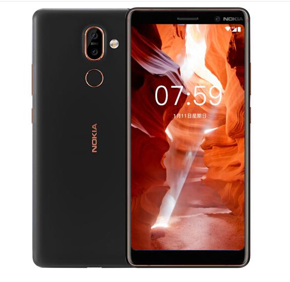Nokia (NOKIA) 7Plus đen 6GB+64GB tất cả điện thoại di động