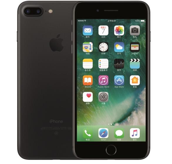 Điện thoại Apple iPhone 7 Plus (A1661) 128G / màu đen