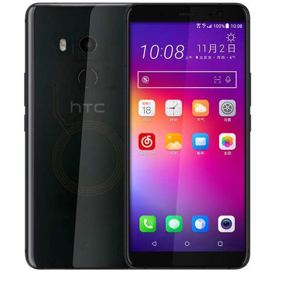 HTC U11+ cả 4G smartphone màn hình điện thoại di động toàn diện Huỳnh 6GB+128GB đen.