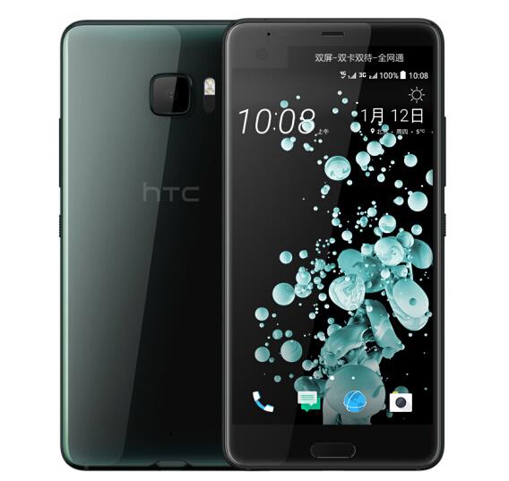 HTC U Ultra (U-1w) 4G smartphone 6 khuôn đôi tất cả thẻ đôi ở thiền định (đen) trên khắp (4GB 64GB)