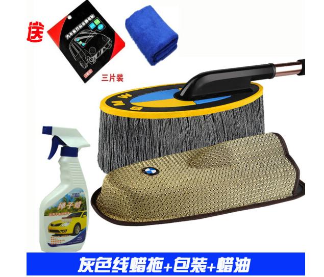 MENGQI - chổi lông gà lôi sáp chải cọ rửa xe hơi .