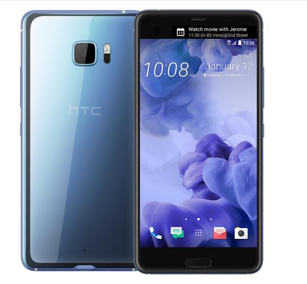 HTC Uitra U-1W tất cả điện thoại thông minh 4G (bạc) 4+64GB